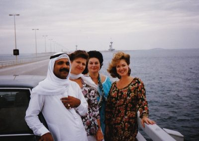Saudia Arabia from a distance